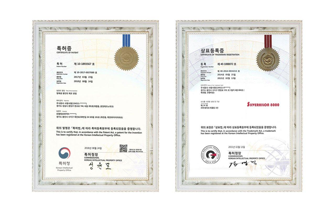핫슈트는 국내유일, 세계유일 특허받은 코팅 기술의 신소재입니다.