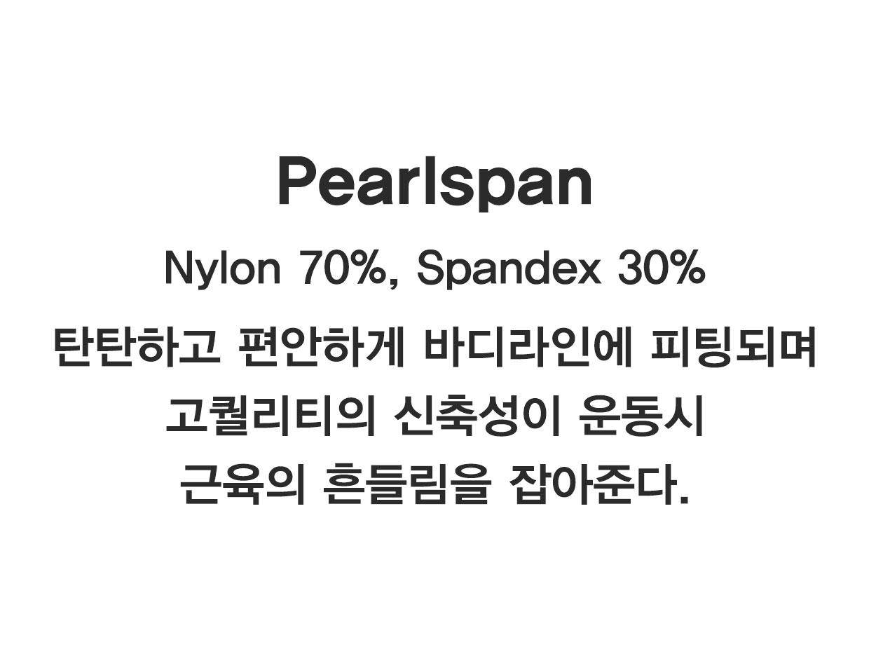 Nylon 70%, Spandex 30% 탄탄하고 편안하게 바디라인에 피팅되며 ?邇糖?셈 신축성이 운동시 근육의 흔들림을 잡아준다.