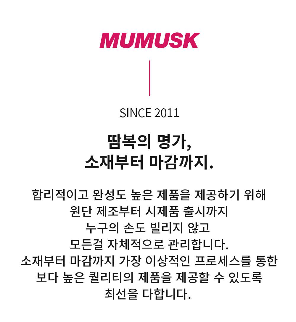 무무스크(MUMUSK) 다이어트 땀복 런집 후디 블랙 자켓