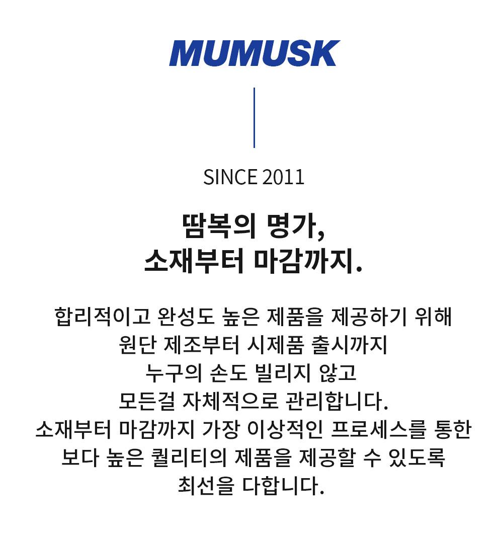 무무스크(MUMUSK) 다이어트 땀복 런집 후디 네이비 자켓