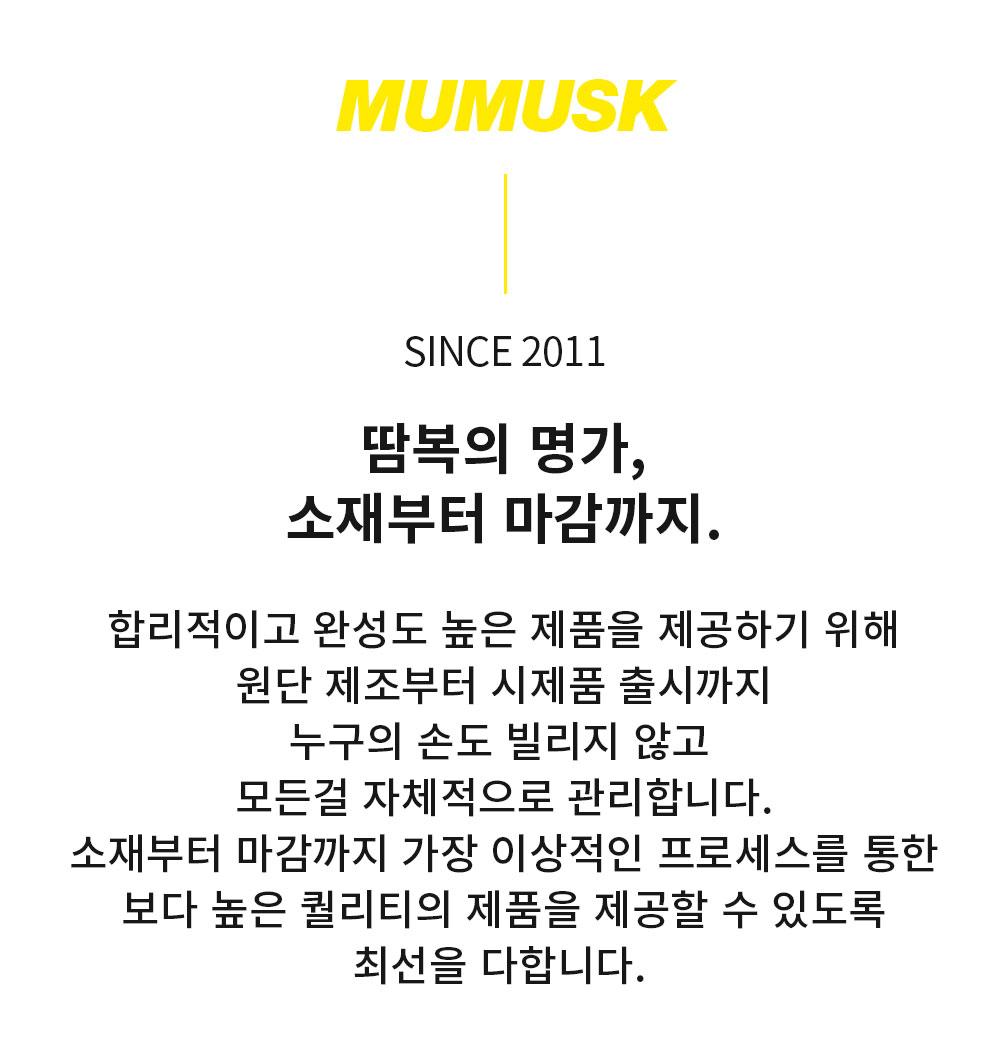 무무스크(MUMUSK) 다이어트 땀복 런집 후디 자켓 옐로우