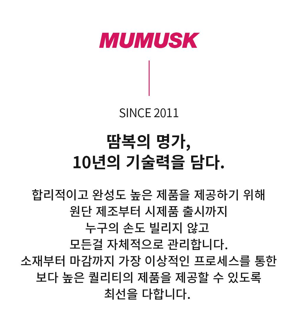 무무스크(MUMUSK) 다이어트 땀복 밀리터리 클락 후디 집업