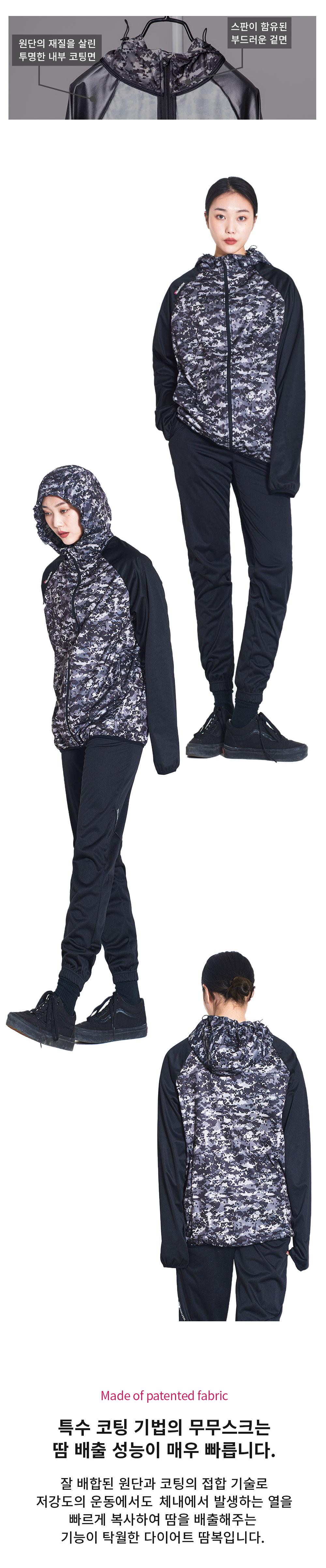 무무스크(MUMUSK) 여자 땀복 밀리터리 클락 후디 자켓