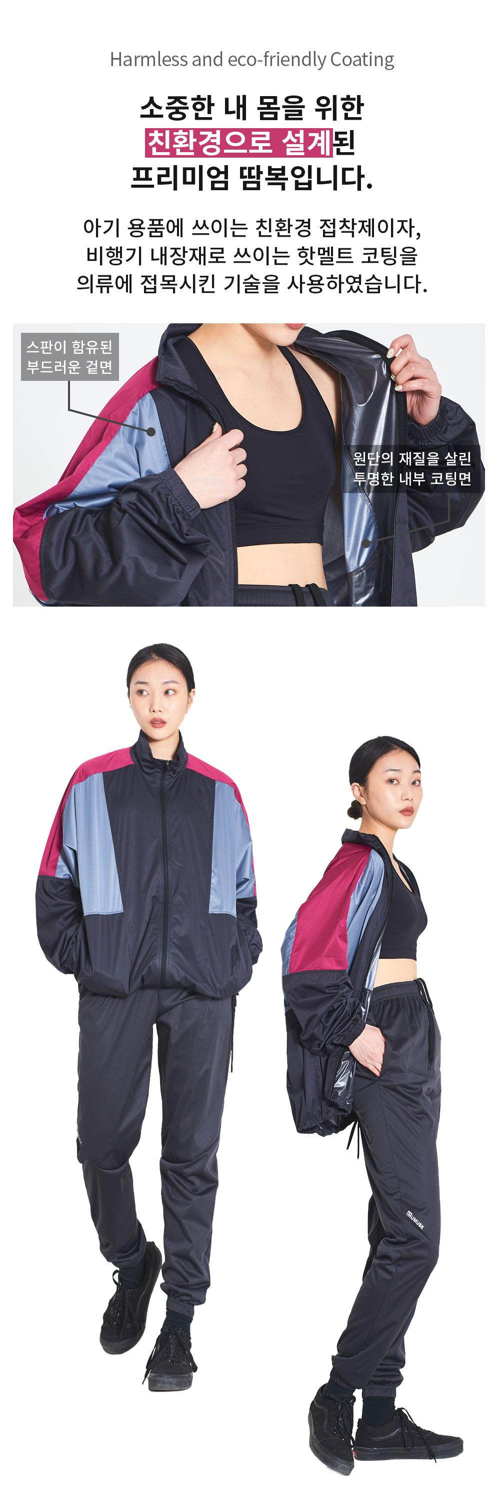 무무스크(MUMUSK) 여자 땀복 블랑 자켓