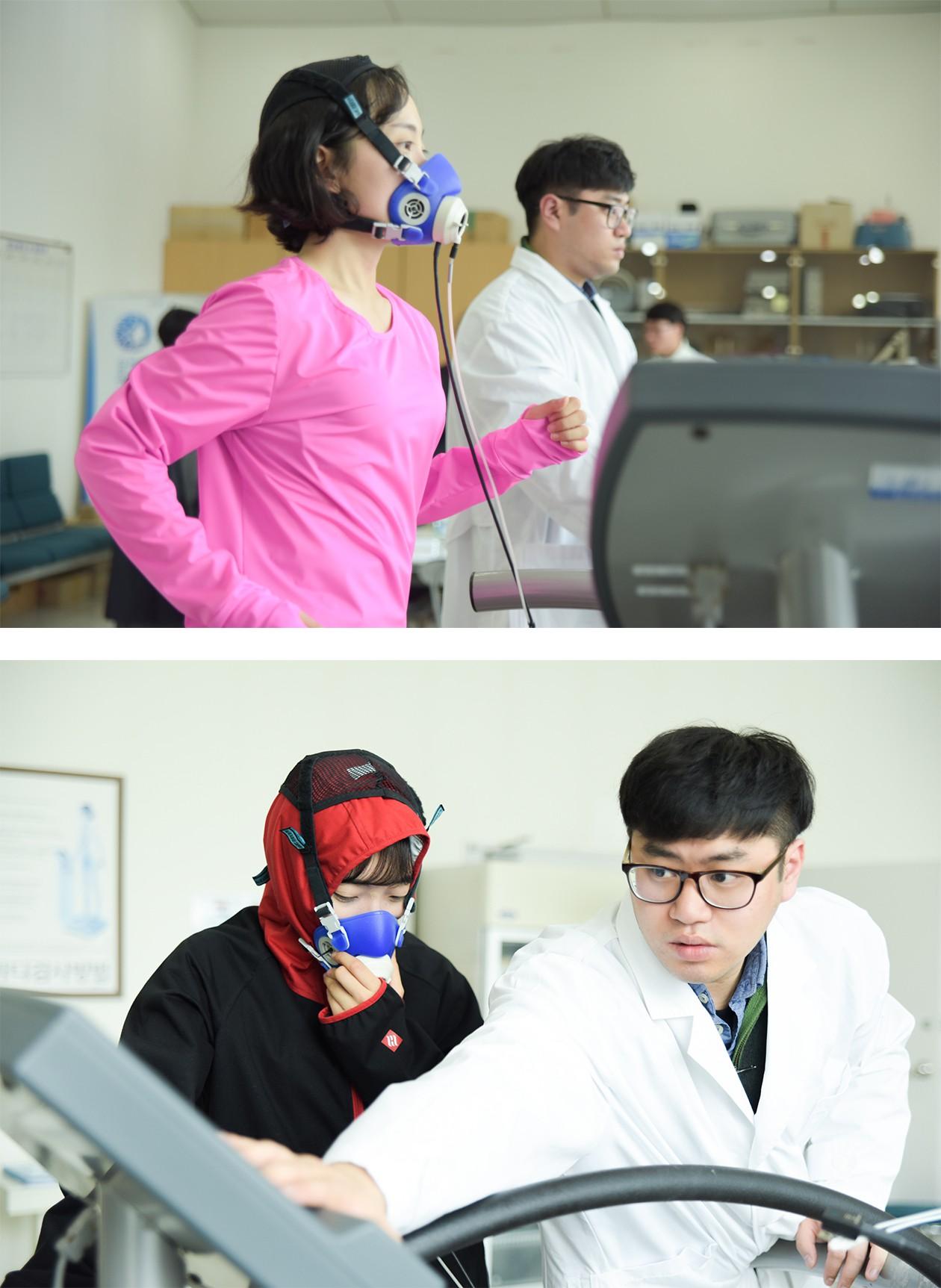 용인대학교 다이어트땀복 포인트픽스 실험 사진