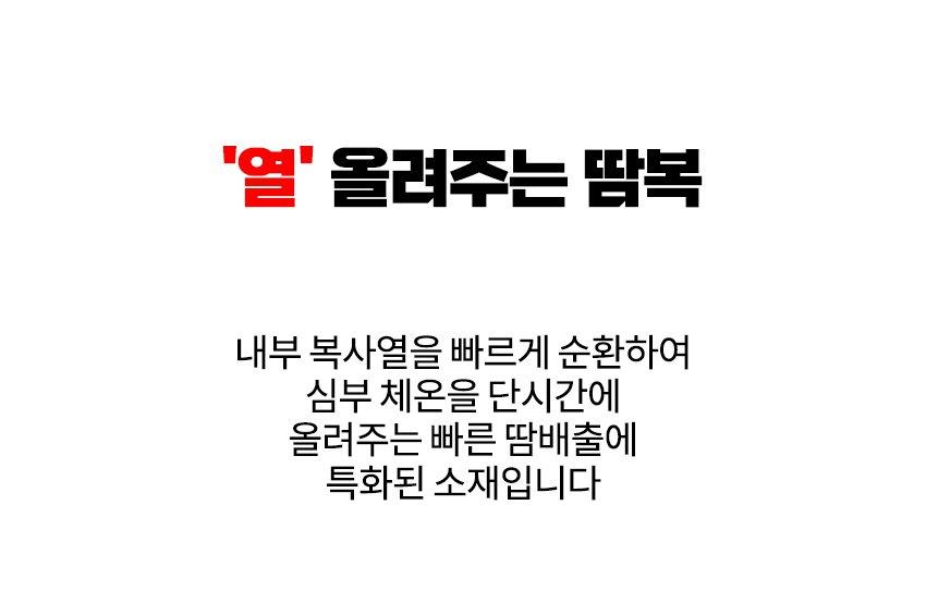 핫슈트(HOTSUIT) 지투 반지퍼 블랙 다이어트 땀복 상의